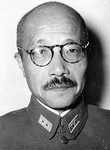Tokyo Journal: A Tojo Battles History, for Grandpa and for ...